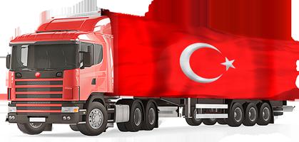 доставка груза из Турции