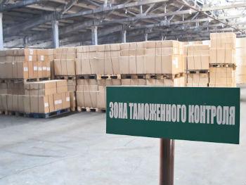 Перевозка грузов: таможенное оформление